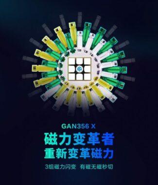FO gan 356X 磁力 魔術方塊 三階 356 x 速解 魔方 可換磁力 解法書 教學 黑色 彩色