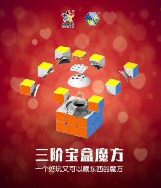 FO 裕鑫 寶盒魔方 禮物 可打開 三階 魔術方塊 3階 67mm 智勝 收納 存錢筒 彩色