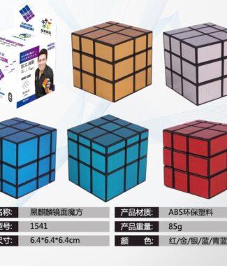 FO 裕鑫 黑麒麟 鏡面 超便宜 黑金 異形 三階 概念方塊 速解 智勝 3階 益智玩具