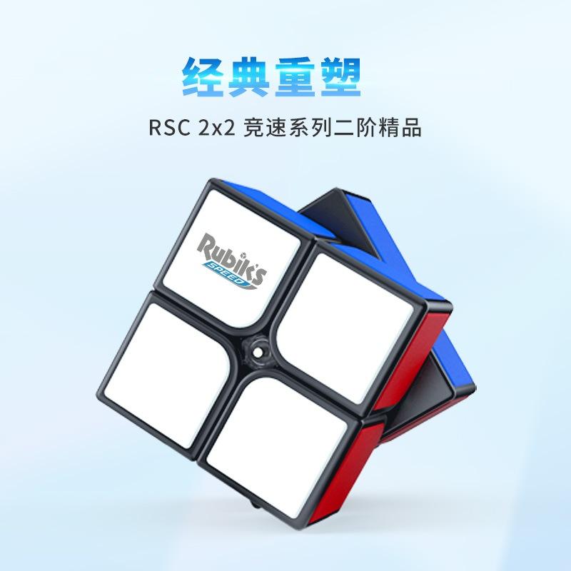 FO Gan RSC 二階 Rubik's 魔術方塊 2階 魔方 速解 官方 Rubiks 黑色 貼片