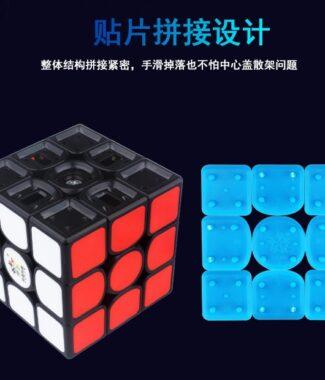 FO 裕鑫 麒麟 二代 磁力 V2M 魔術方塊 速解 魔方 鮮紅 暗紅 透明 三階 磁力 2代 智勝 貼片