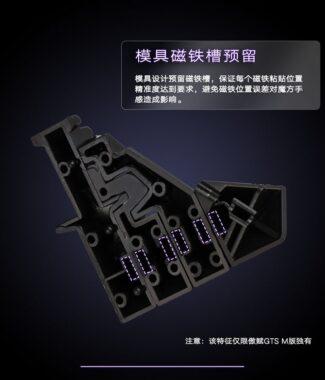FO 魔域 傲賦GTS 7階 速解 魔術方塊 七階 魔方 傲賦 GTS 升級 磁力 M GTSM