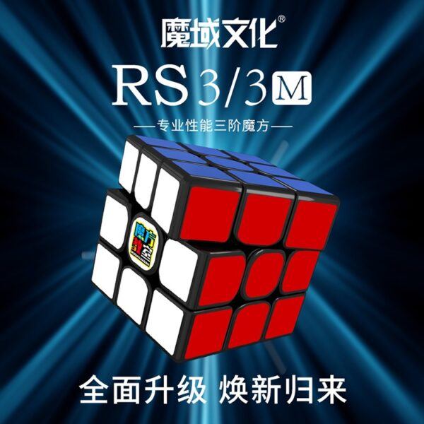 RS3主图 01