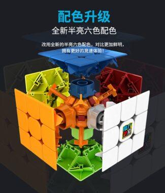 FO 魔方教室 MF3RS3M 磁力 魔術方塊 MF3RS3 三階 3階魔方速解 魔域 MF3 MF3RS M益智玩具