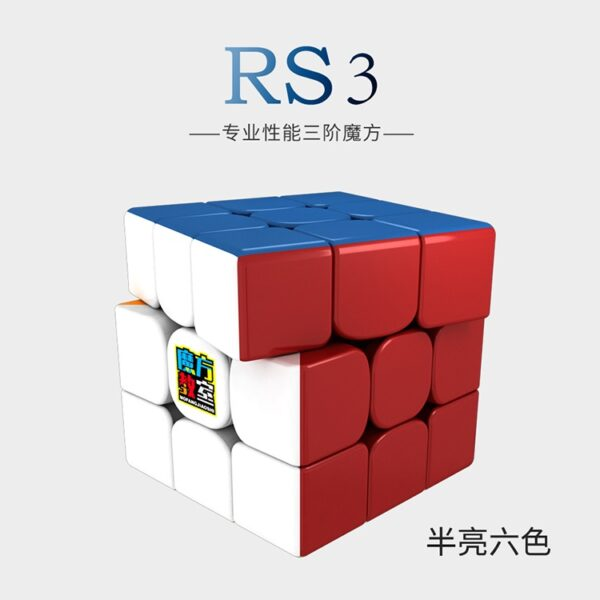 RS3主图 08