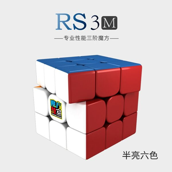 RS3主图 10