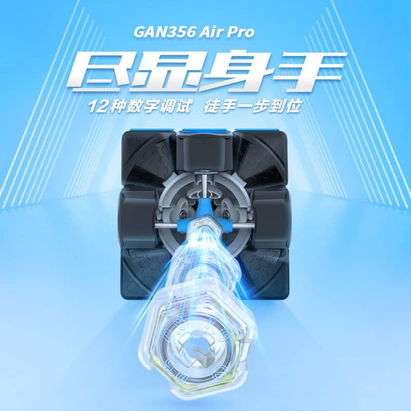 FO gan air pro 黑底 數調 無縫 手調 速解 魔術方塊 空氣 專業 魔方 比賽