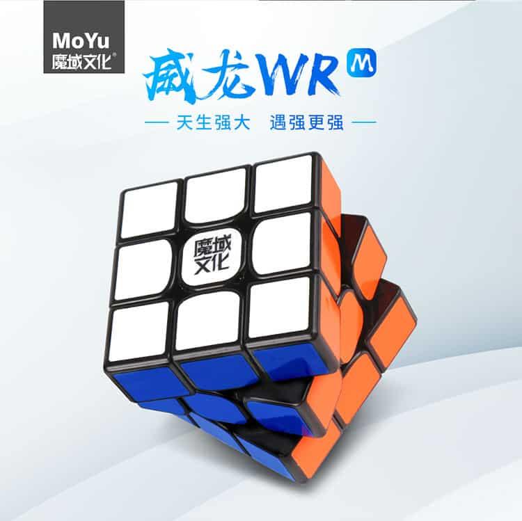 WRM 详情 02