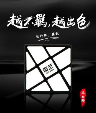 FO 奇藝 風火輪 三階概念方塊 彩底 3階概念 魔術方塊 魔方 滑順 魔方格 益智玩具 puzzle