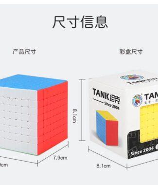 FO 聖手 坦克 八階 79mm 速解 魔術方塊 8階 彩色 磨砂 8×8