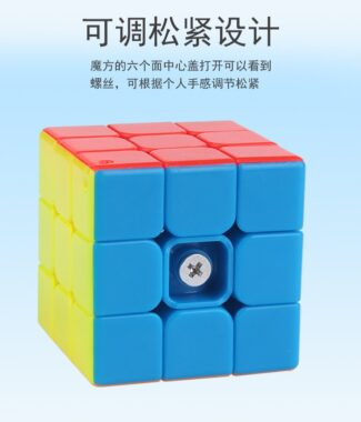 FO 裕鑫 玉麒麟V2 鑰匙圈 二代 智勝 彩色 彈簧結構 三階 35mm 魔術方塊 魔方 3階 玉麒麟 2代