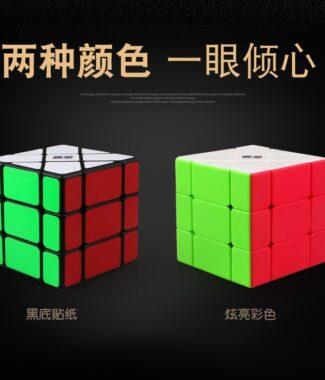 FO 奇藝 移稜 費雪 三階概念方塊 彩底 3階概念 魔術方塊 魔方 滑順 魔方格 益智玩具 puzzle