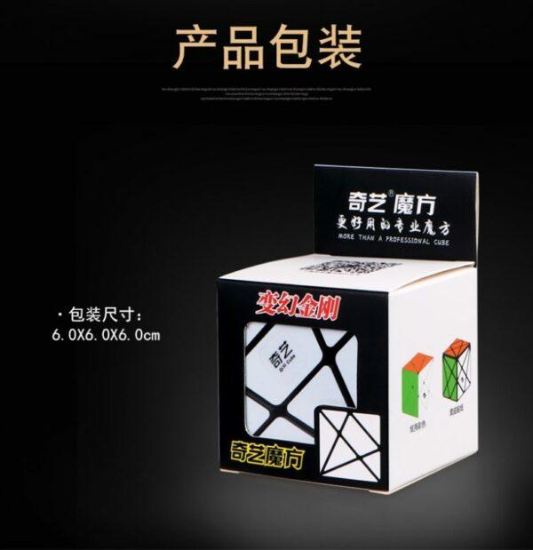 奇藝變幻金剛9