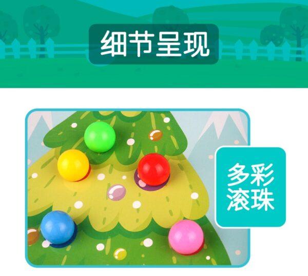 平衡滚珠游戏 09