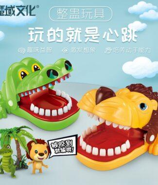 FO 整蠱遊戲 親子互動 魔域 益智 動腦 安全 玩具 隨機 軟膠牙齒 兒童 寶寶 咬手指