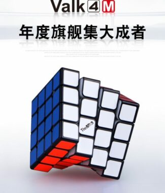 FO 魔方格 valk4M 速解 四階 奇藝 魔術方塊 valk 4 M 60mm 磁力 魔方 4階 益智玩具