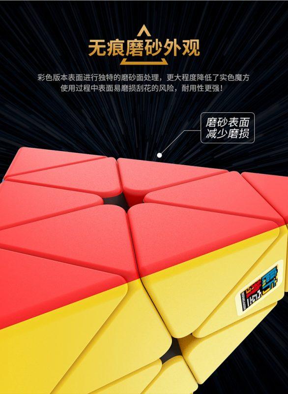 魅龍金字塔750 04