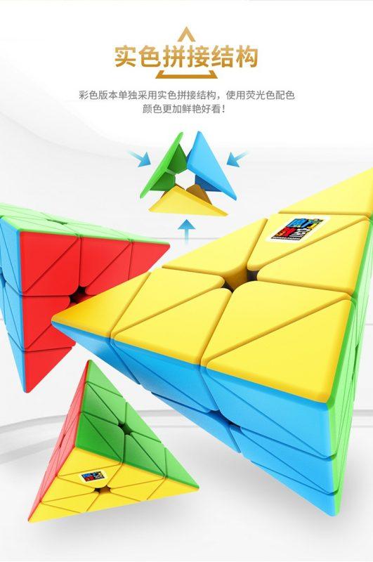 魅龍金字塔750 05