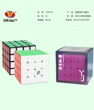 FO 永駿 御速2M 磁力 魔術方塊 速解 魔方 四階 御速 2代 M 益智玩具 4階 彩色 艷麗六色