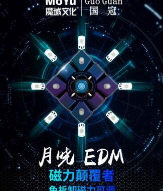 FO 月曉EDM 國冠 磁力 三階 速解 調磁 雙調 魔術方塊 月曉 E EDM 3階 魔域 魔方 益智玩具