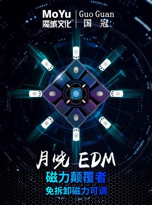 EDM详情 02