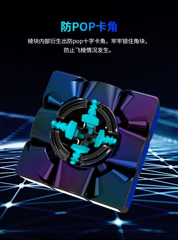 月晓EDM详情 10