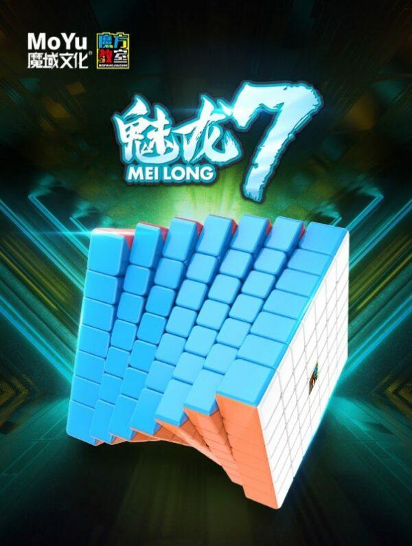 魅龍七階2