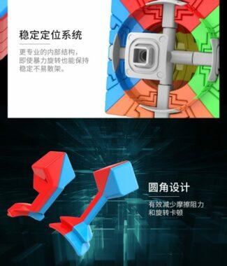 FO 魅龍 七階 魔方教室 7階 速解 魔術方塊 魔域 魔方 磨砂 付解法書 66mm 益智玩具