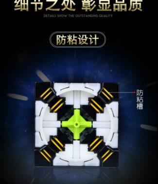 FO valk5M 奇藝 魔方格 磁力 五階 mats valk 5 M 5階 魔術方塊 魔方 比賽 62mm 益智玩具