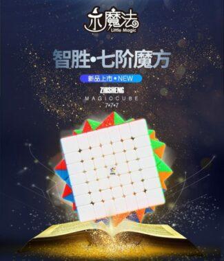 FO 裕鑫 小魔法 七階 磁力 速解 魔術方塊 67.5mm 彩色 魔方 7階 螺絲可調整 智勝 益智玩具