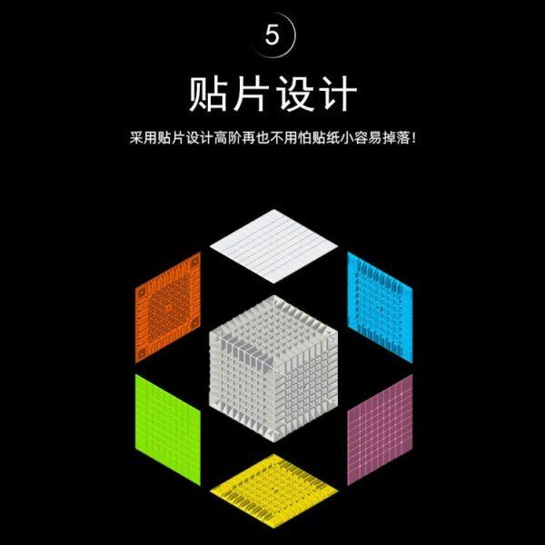 小魔法九階6