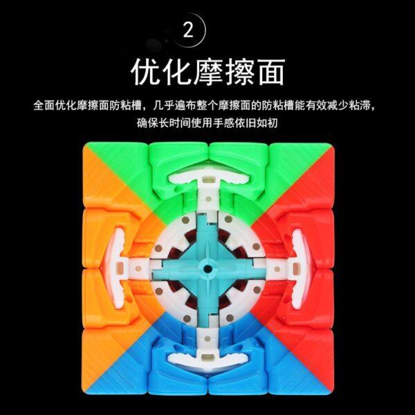 小魔法4階M4