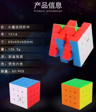 FO 裕鑫 小魔法 四階 磁力 小魔法M 魔術方塊 速解 魔方 磁鐵 M 智勝 4階 益智玩具