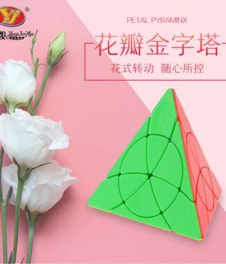 永駿 花瓣金字塔 異形 魔術方塊 速解品牌 魔方 三角形 批發 益智玩具 彩色