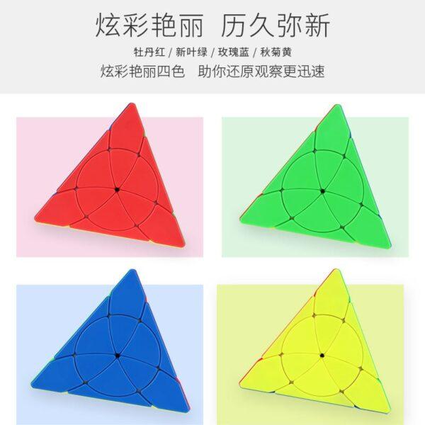 花瓣金字塔彩5