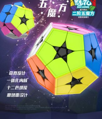 FO 魅龍 二階五魔方 魔方教室 異形 魔術方塊 速解品牌 魔域 魔方 彩色 益智玩具 2階 正十二面體