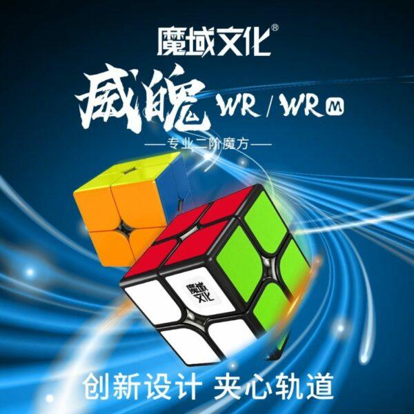 威魄WR 主图 01