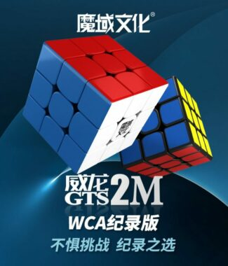 FO WCA版 威龍GTS2M 3.47紀念 魔域 磁力 魔術方塊 3階 三階速解魔方 GTS2 M
