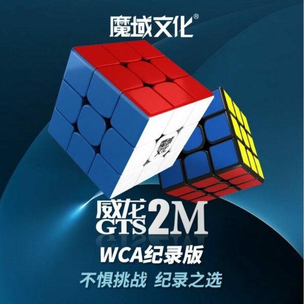 威龙GTS2M WCA纪录版 01