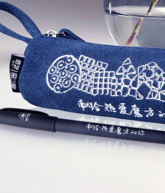 FO 奇藝 筆袋 獻給熱愛魔方的你 黑筆 魔術方塊 手繪圖案 牛津面 魔友 魔方格 鉛筆盒 鉛筆袋