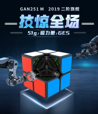 FO Gan 251M 磁力二階 魔術方塊 速解 2階 魔方 51mm 251 M 彩色 益智玩具