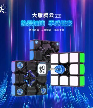 大雁 騰雲 二代 磁力 增強版 三階 八代 速解 魔術方塊 磁鐵 魔方 3階 送潤滑油 加強版