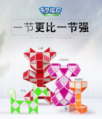 奇藝 魔尺 24段 可彎曲變形 魔方 腦力激發 益智玩具 百變魔尺 兒童 商檢合格