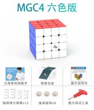 MGC 四階 永駿 磁力 4階 魔術方塊 速解 魔方 四階 艷麗六色 6CM 益智玩具 MGC4 商檢