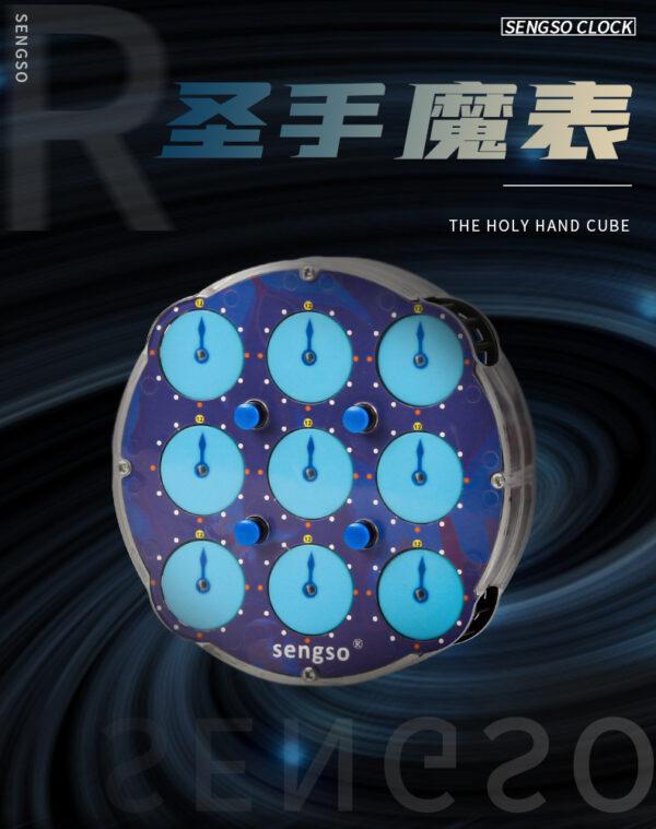 聖手磁力魔表2