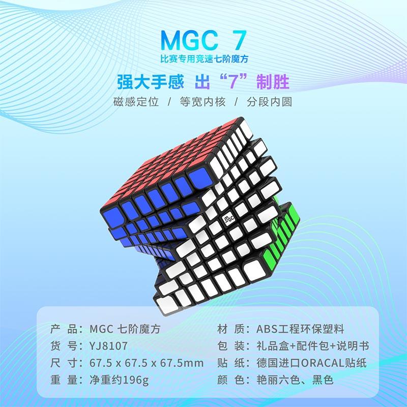 MGC7 2