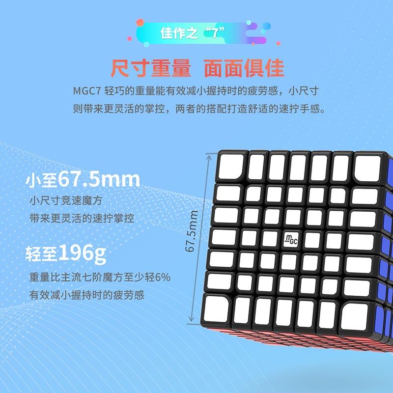 MGC7 8
