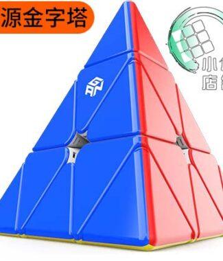 GAN 金字塔 淦源 魔術方塊 異形 魔方速解 磁力軸 芯定位 全向定位 數調 手調 pyraminx