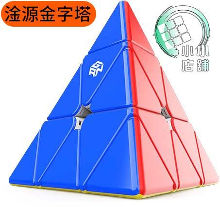 淦源金字塔