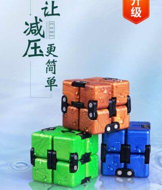 奇藝 無限魔方 減壓 魔術方塊 魔方格 紓壓 魔方 異形 50公克 益智玩具 土豪金 寶石藍 翡翠綠